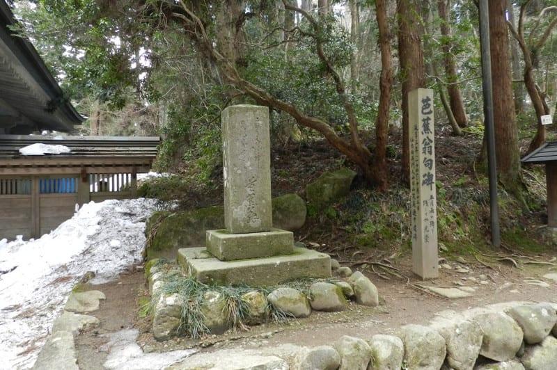 1203308bashoukuhi