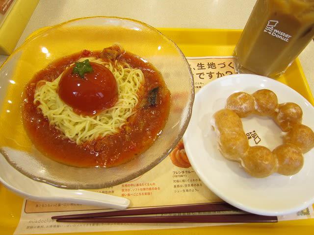 飲茶ドーナツセット(冷やしトマトジュレ麺+ポンデリング)