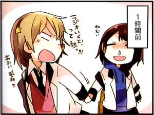 Manga_time_kr_carat_2014_05_p040