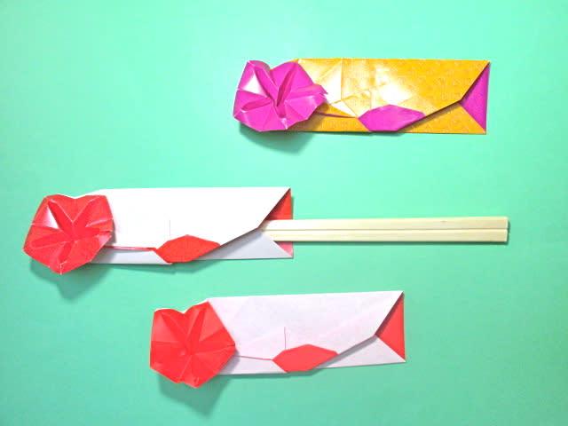 折り紙の 朝顔の折り紙の折り方 : blog.goo.ne.jp