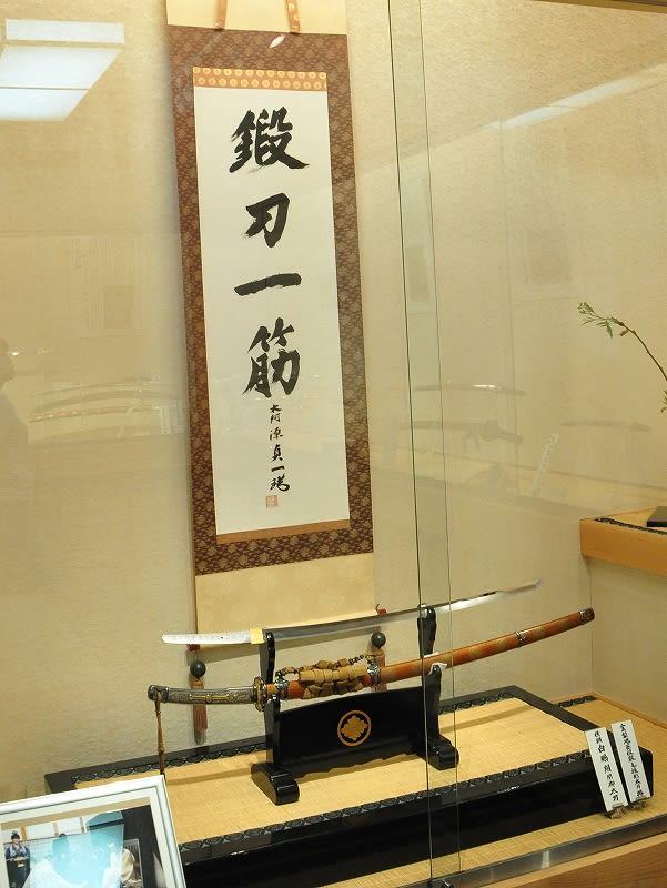 白鵬日本刀