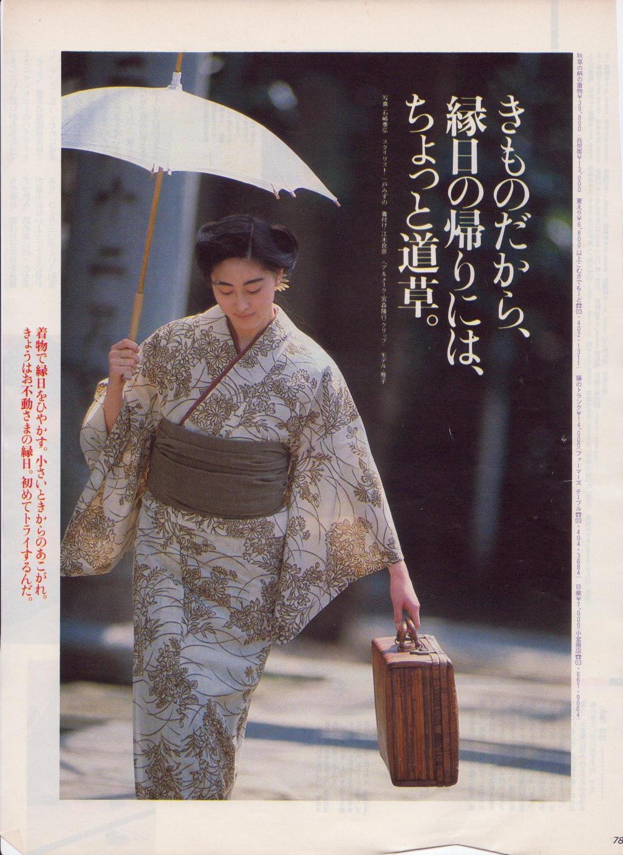 戸川京子の画像 p1_13