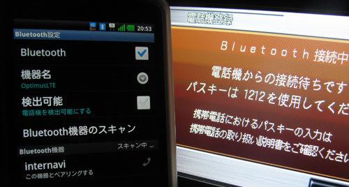 インターナビ側を接続待ちにして「Bluetooth機器のスキャン」をタップ