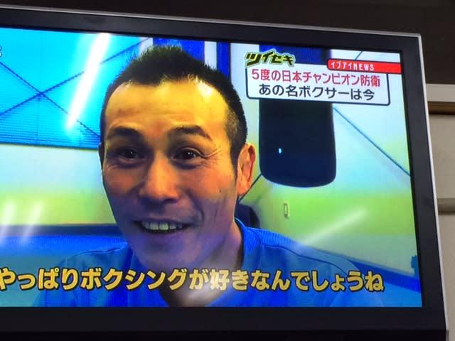 増田さんの取材がテレビ放映され...
