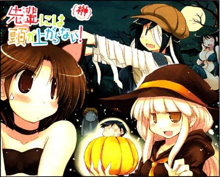 Manga_time_kr_carat_2013_09_p075