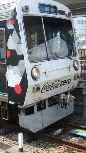 静岡鉄道(静鉄)の1000系電車