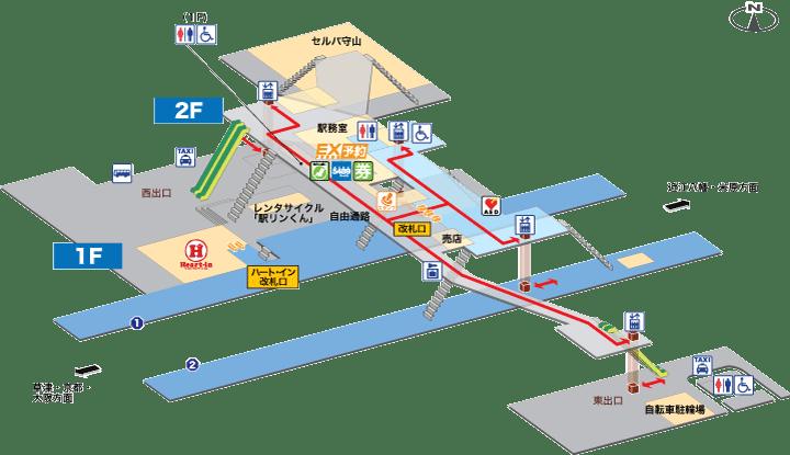 彦根市民の飲み水を守る会