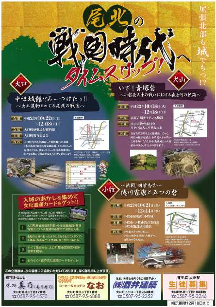 風呂 戦国時代 風呂 : ... 戦国~」→12/18』 - リファイン