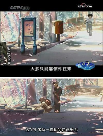 中国のオリジナルアニメ「心霊の...