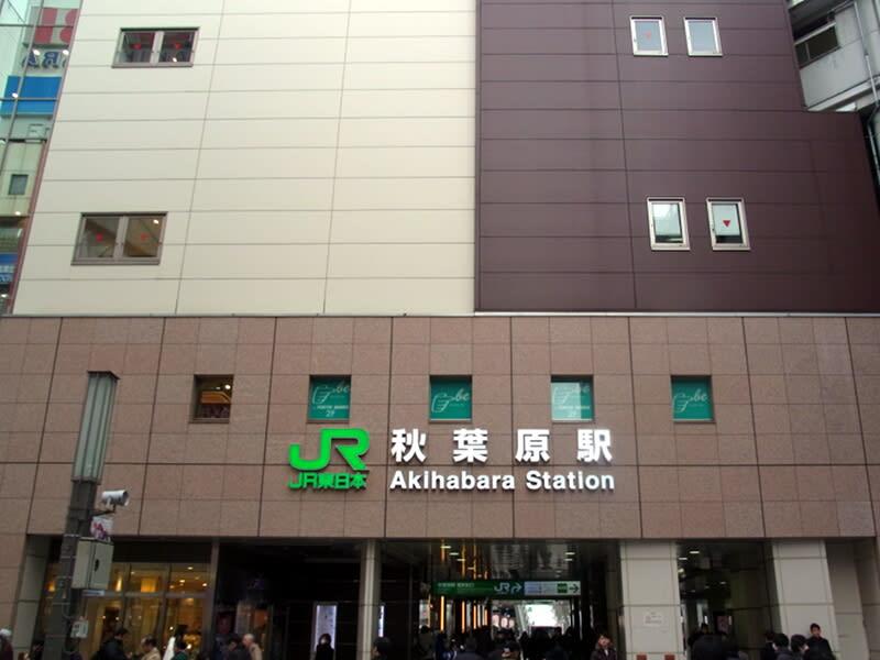 02月23日 秋葉原駅
