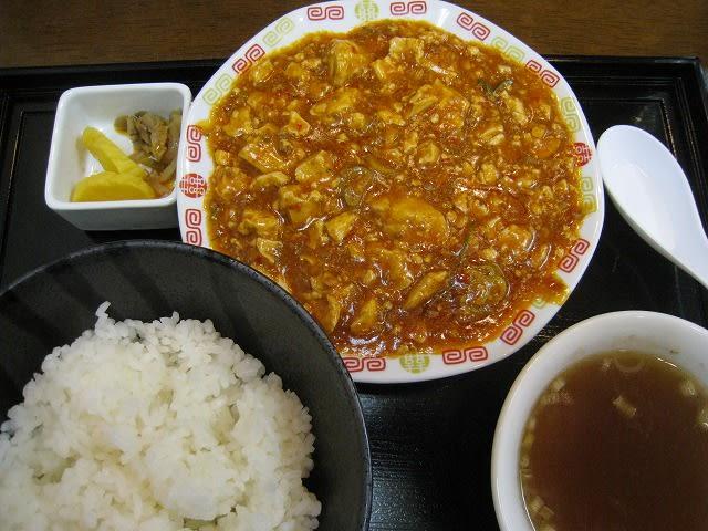 今週のランチ2(マーボー豆腐)