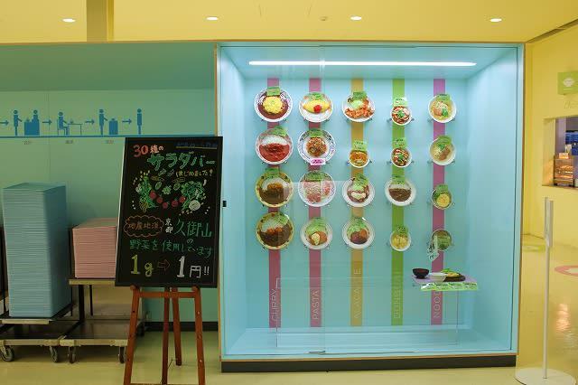 学生食堂 - 京都日々是望外!