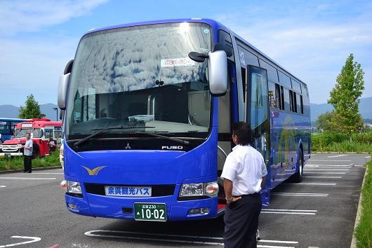 バスの日まつり inびわこ 2015 -...