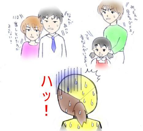 テニスコーチ酒井亮太オフィシャルブログ | テニス …