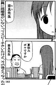 http://blogimg.goo.ne.jp/user_image/14/e7/15bfa4b13fce38eaa6741d9e9cd393b7.jpg