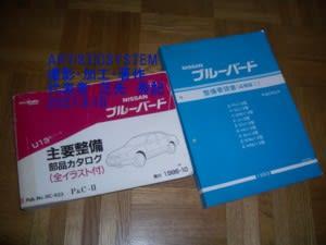 Imgp2150u13book
