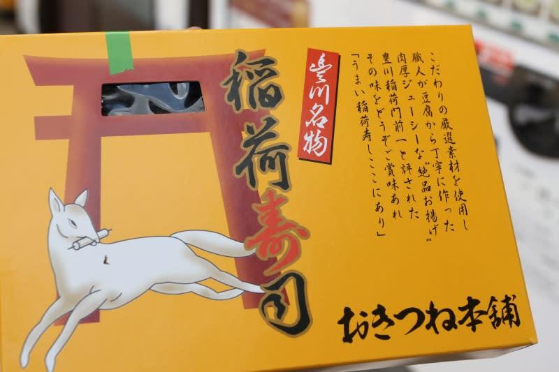http://blogimg.goo.ne.jp/user_image/15/09/f5d1d879db6065c1ca6bdc5f97c5843e.jpg