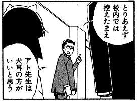 http://blogimg.goo.ne.jp/user_image/15/16/80a79207106f5de6eb95c985db57c13c.jpg