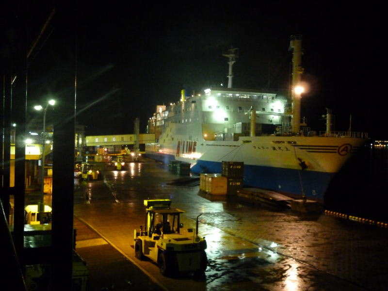 140624_ferry_naminoue