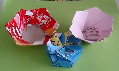 ハート 折り紙 : 折り紙箱六角形折り方 : blog.goo.ne.jp