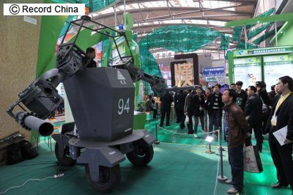 戦術的エネルギー自律型ロボット...