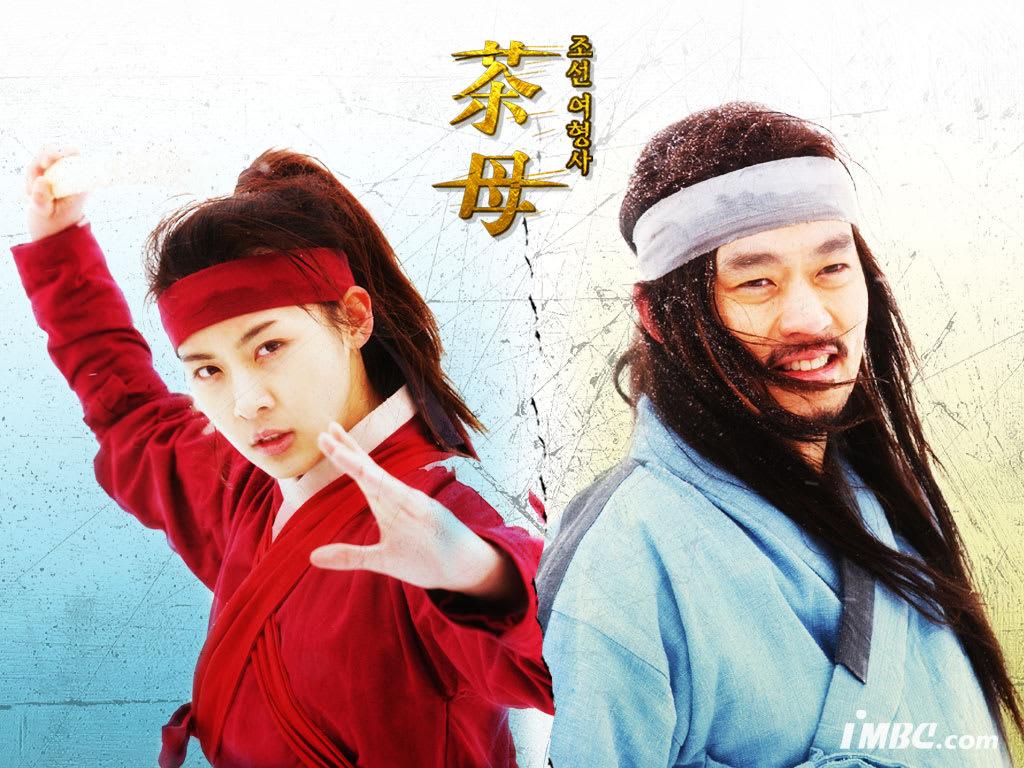 茶母(チェオクの剣) - 韓国ドラマ壁紙 ブログ ログイン ランダム 働き方改革 利害調整は進む