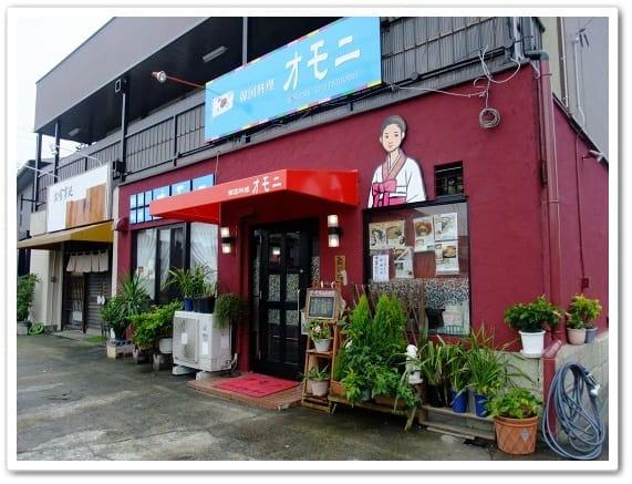 茨城県の韓国料理がおすすめの ... - ヒトサラ