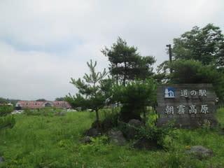 http://blogimg.goo.ne.jp/user_image/15/68/dea0e4c426c32b71e8c50a0d87847859.jpg