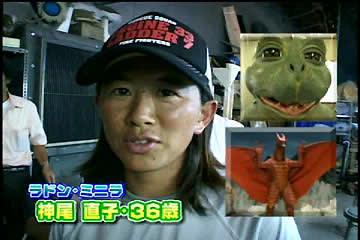 「神尾直子」の画像検索結果