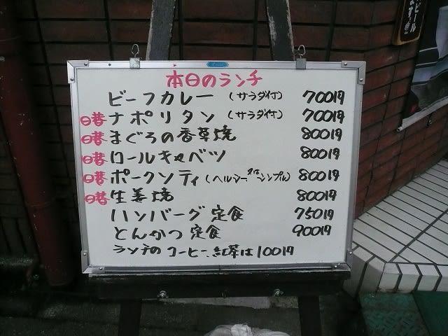 P1030663