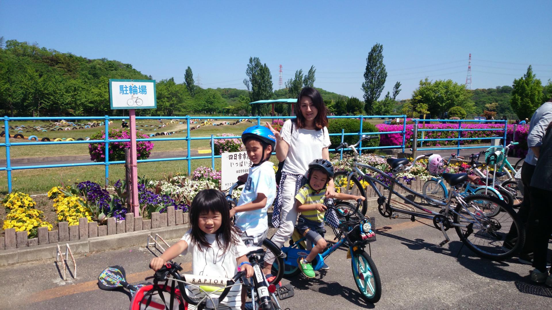 自転車の 小さい自転車 大人 : わざわざ四日市まで自転車に ...