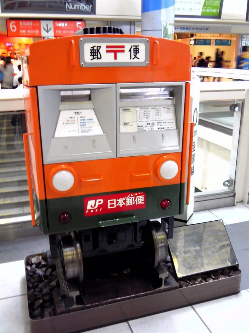 湘南色の郵便電車