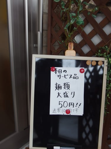 食事処ヤマニ(青森県弘前市) -...