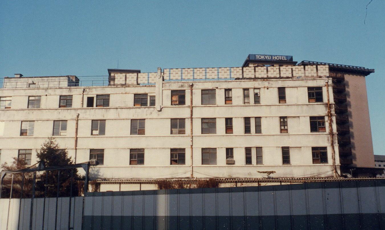 山王ホテル/永田町2丁目 - ぼくの近代建築コレクション