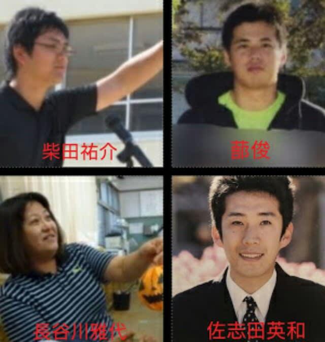 小学校 画像 東須磨 いじめ 教師