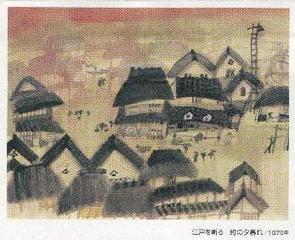 美術館の隣には隆泉苑という有形文化財の純日本風建築の建物とお庭がありました。 ここのお食事処で売