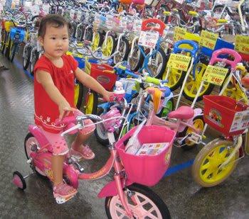 自転車の 自転車 あさひ 値段 : 以前から約束していた孫の ...
