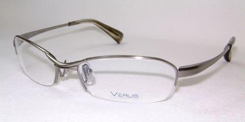 Verus_09
