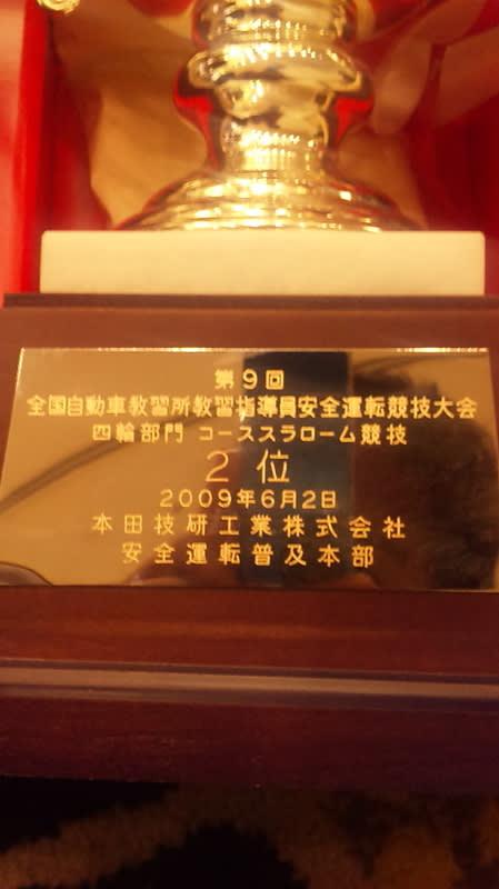 Dvc00061