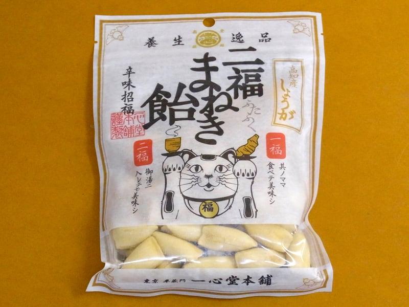 07月29日 二福まねき猫飴 袋