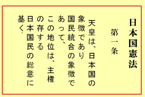 大摩邇(おおまに) : 天皇は、...