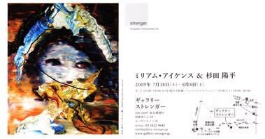 杉田陽平の画像 p1_25