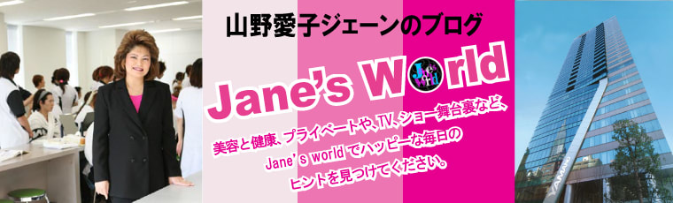 Jane's World
