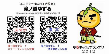 http://blogimg.goo.ne.jp/user_image/16/64/16d9adb42e8442eff24417de48282114.jpg?random=750dbc0f2a838ec33d92114129e23168