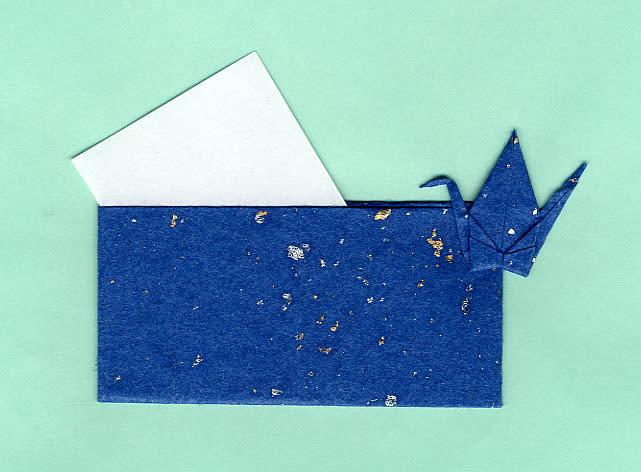 ハート 折り紙 折り紙 カード入れ : blog.goo.ne.jp