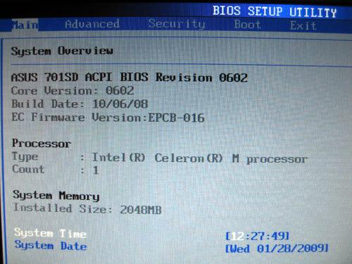 BIOS上で2GBメモリを認識