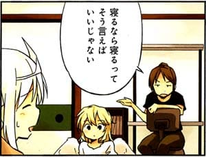 Manga_time_kr_2013_05_p076
