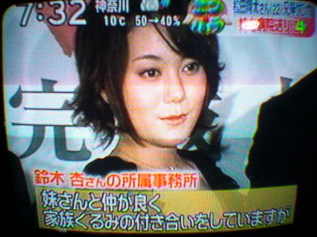 松田優作の画像 p1_34