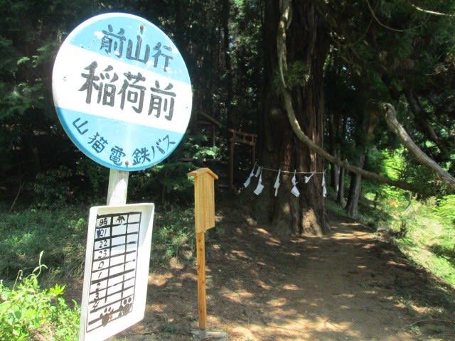 http://blogimg.goo.ne.jp/user_image/16/a5/8cc06dcdd9427c1c905884d8281976f4.jpg
