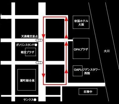 スズキジェンマ大阪試乗会コース